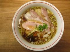 麺尊 RAGE【参】-11