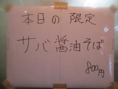 洛二神【九】-2