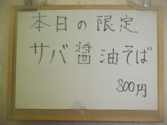 洛二神【九】-3