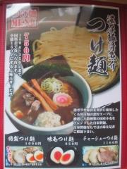 【新店】麺処 くろ川-6