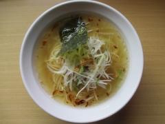 【新店】麺処 くろ川-12