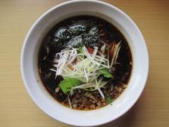 【新店】麺処 くろ川-16