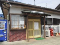 麺処 くろ川【弐】-13