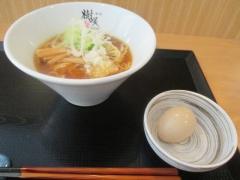 【新店】麺創 樹咲 kizaki-5