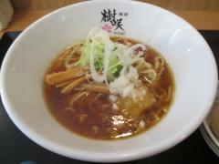 【新店】麺創 樹咲 kizaki-7