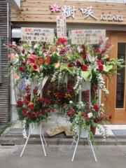 【新店】麺創 樹咲 kizaki-13