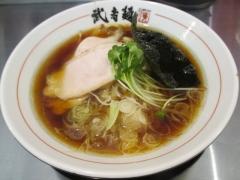 【新店】武者麺 SEA-3