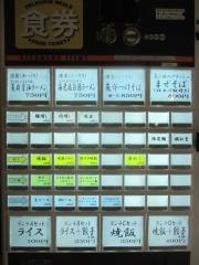 【新店】武者麺 SEA-2