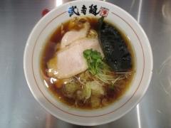 【新店】武者麺 SEA-4