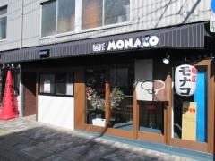 【新店】麺匠 MONACO-1
