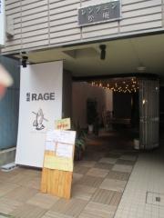 麺尊 RAGE【四】-1