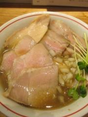 麺尊 RAGE【四】-8