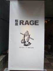 麺尊 RAGE【四】-11