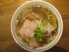 麺尊 RAGE【四】-6