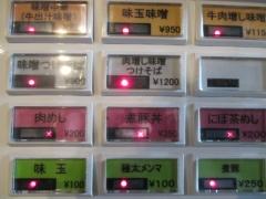 【新店】中華そば 金色不如帰 覇-4