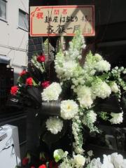 麺屋 はちどり【弐】-6