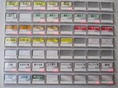 ラーメン巌哲【六】-6