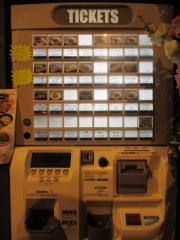 【新店】醤油 錦×大食いグルメアイドル もえのあずき-8