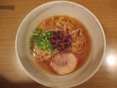 【新店】醤油 錦×大食いグルメアイドル もえのあずき-12