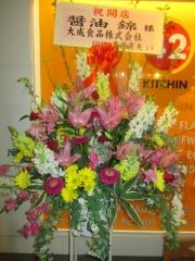 【新店】醤油 錦×大食いグルメアイドル もえのあずき-15