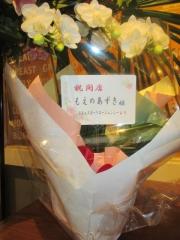 【新店】醤油 錦×大食いグルメアイドル もえのあずき-16