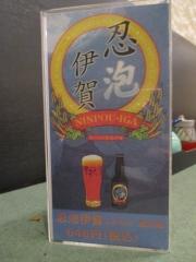 伊賀らーめん 文雅堂-25