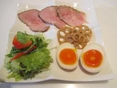 麺や 彩 ~iro~-3