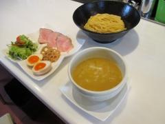 麺や 彩 ~iro~-5
