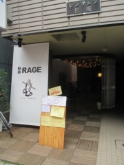 麺尊 RAGE【五】-1
