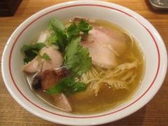 麺尊 RAGE【五】-4