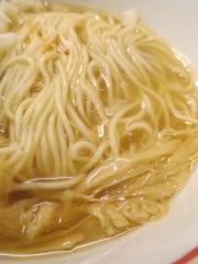 麺尊 RAGE【五】-8