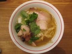 麺尊 RAGE【五】-5