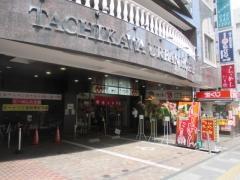 【新店】豚煮干ちゃんぽん&豚煮干そば チャランポ-3
