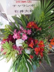【新店】豚煮干ちゃんぽん&豚煮干そば チャランポ-5