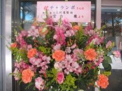 【新店】豚煮干ちゃんぽん&豚煮干そば チャランポ-7