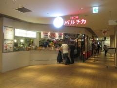 【新店】博多新風 ラーメン食堂-2