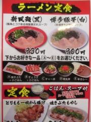 【新店】博多新風 ラーメン食堂-7