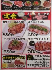 【新店】博多新風 ラーメン食堂-8