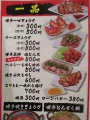 【新店】博多新風 ラーメン食堂-10