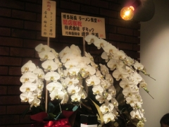 【新店】博多新風 ラーメン食堂-18