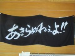 中華そば とものもと【参】-10