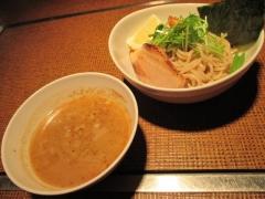 麺屋 かぞく亭【弐】-5