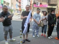 【新店】煮干しつけ麺 宮元-5