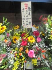 【新店】煮干しつけ麺 宮元-10
