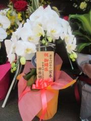 【新店】煮干しつけ麺 宮元-14