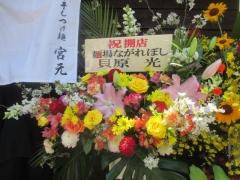 【新店】煮干しつけ麺 宮元-17