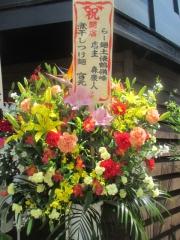【新店】煮干しつけ麺 宮元-20