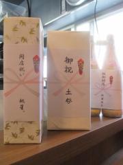 【新店】煮干しつけ麺 宮元-34