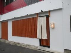 馬鹿坊【弐】-1