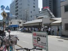 【新店】麺処 えぐち-2